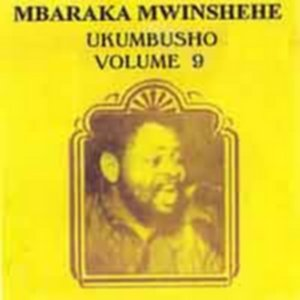 Image for 'Kazi Ndiyo Msingi (Ukumbusho Volume 9)'