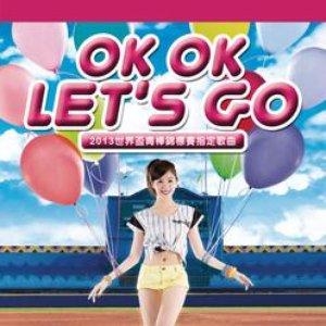 Imagem de 'Ok Ok Let's Go'