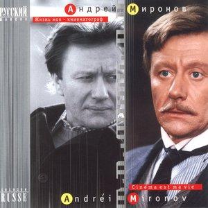 Bild für 'Остров невезения'
