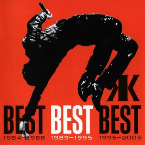 Image for 'BEST BEST BEST 1989-1995'