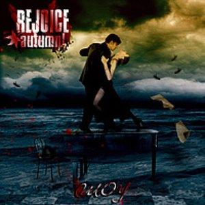 Image for 'шоу(single 2011)'