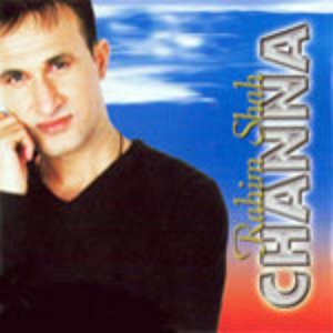 Image for 'Channa'