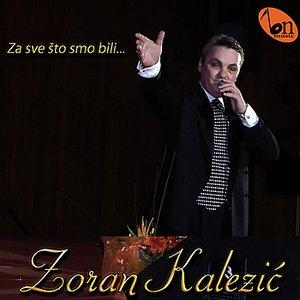 Image for 'Za Sve Sto Smo Bili'