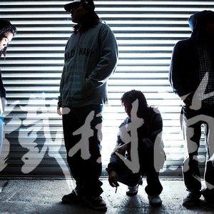 Image for '鐵樹蘭'