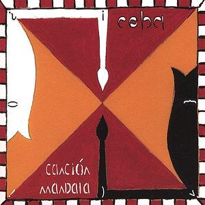 Image for 'Canción mandala'