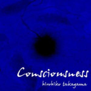 Image for 'Consciousness'