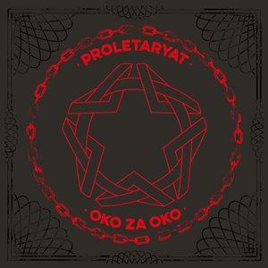 Imagen de 'Oko za oko'