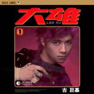 Image for '飄流教室'