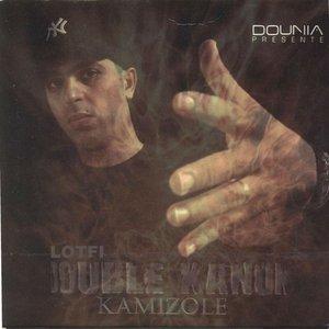 Image for 'Kamizole'