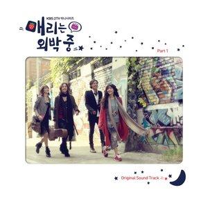 Image pour '서현일 & 나윤식'