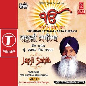 Image for 'Japji Sahib-ekommar Satnam Karta Purakh (vol. 1,2)'