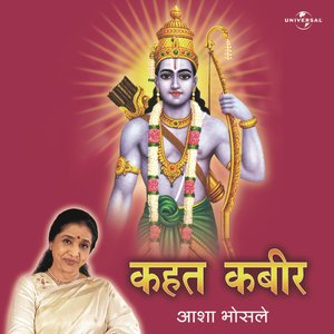 Image for 'Dui Jagdish'