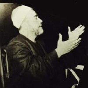 Image for 'الشيخ سيد النقشبندي'