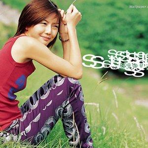 Image for '1u2u.com-孙燕姿'