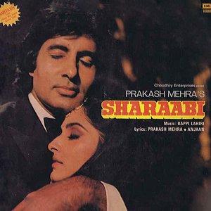 Image for 'Sharaabi'