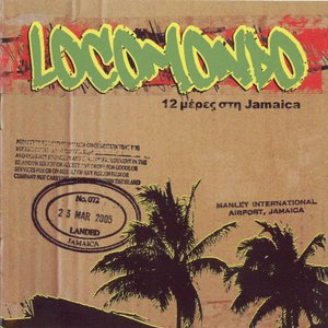 Image for '12 Meres Stin Jamaica'