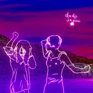 Image for 'Teenage Summer'