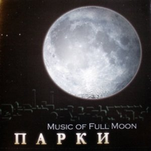 Image for 'Music of full Moon'