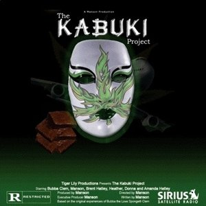 Image for 'The Kabuki Project'