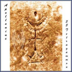 Image for 'Apollonius & 33 Tetragammon'