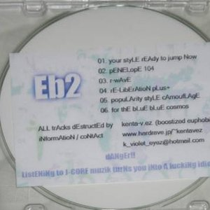 Imagen de 'Eb2'