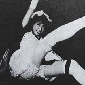 Image for 'アマリリス'