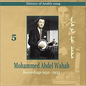Image for 'Mohammed Abdel Wahab Vol. 5 / History of Arabic Song [Recordings 1932-1933]'