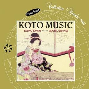 Image for 'Koto Music'
