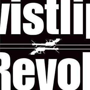 'Revolver'の画像