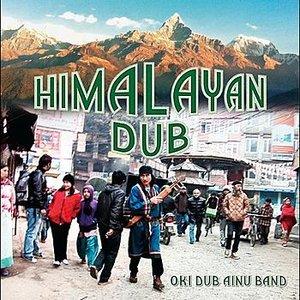 Image for 'Himalayan Dub -Mixed by OKI vs Uchida Naoyuki-'