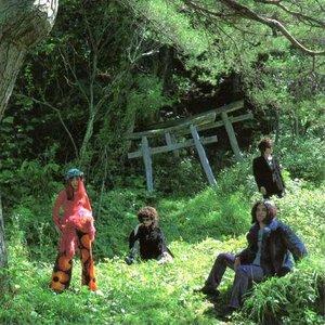 Image for 'ワタツミ・ヤマツミ'