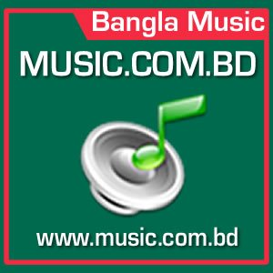 Image for 'Bujhina Bujhina Ami (music.com.bd)'