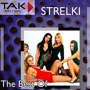 Image for 'The Best Of'