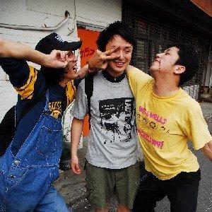 Image for 'Yellow Gang'