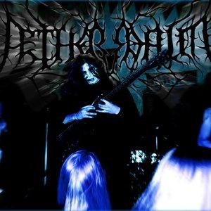 Bild för 'Æther Realm'