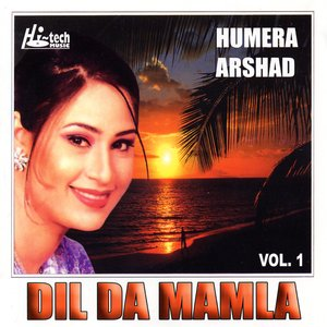 Immagine per 'Dil Da Mamla - Humera Arshad Vol.1'