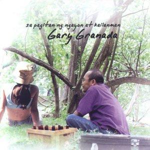 Image for 'Sa Pagitan Ng Ngayon At Kailanman'