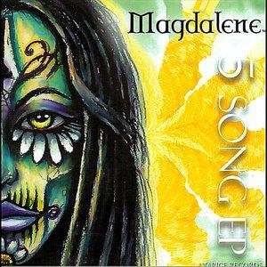 Immagine per 'Magdalene - EP'