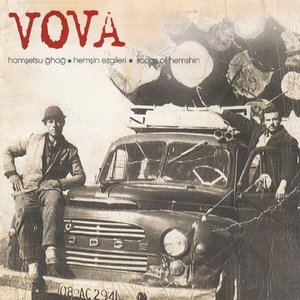 Image for 'Vova'