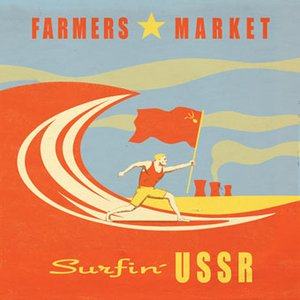 Image for 'Surfin' USSR'