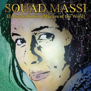 Image for 'El Mutakallimûn (Masters Of The Word)'