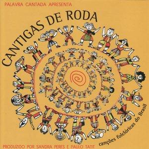 """""""Cantigas de Roda""""的封面"""