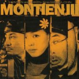 Image for 'Montien'