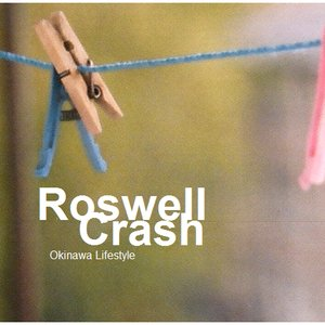 Image for 'Roswell Crash EP'