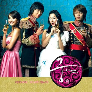 Imagen de 'goong ost'