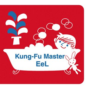 Image for 'Kung-fu Master'