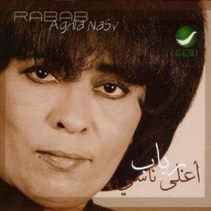 Bild für 'Aghla Nassy'