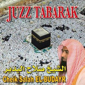 Image for 'Sourate Al Mulk'