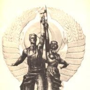 Image for 'USSR'