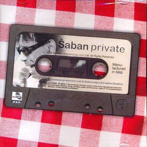 Image for 'Private'